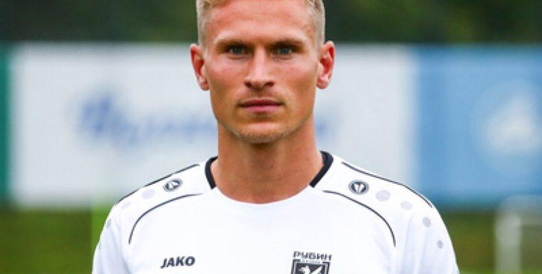 «Рубин» объявил о переходе шведского защитника Карла Старфельта