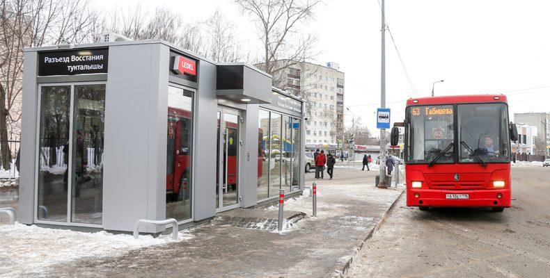 В Казани появилась остановка с Wi-Fi, обогревом и кондиционером