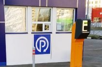 В Казани уже в ноябре появится сразу 900 новых мест на платных парковках