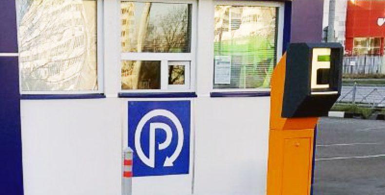 Определены дни, когда в 2019 году муниципальные парковки Казани будут работать бесплатно