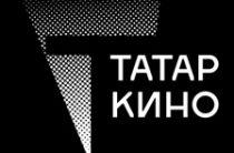 «Татаркино» инициирует масштабное движение по популяризации татарстанского кино