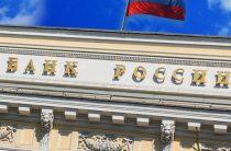 В Спурт банк введена временная администрация