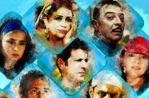 Кинотеатр «Мир» в честь праздника дарит спецпоказ египетского фильма «Женский день»