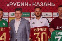 Сослан Джанаев: Очень рад оказаться в «Рубине»