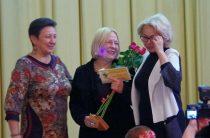 Качаловский театр — Светлана Романова стала Лауреатом премии им.Марины Цветаевой