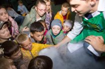 В кинотеатре «Мир» прошел праздник для особенных детей