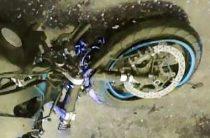 В Подмосковье мотоцикл врезался в «Волгу», погибли два человека