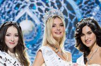 Полина Попова из Свердловской области стала «Мисс России-2017»