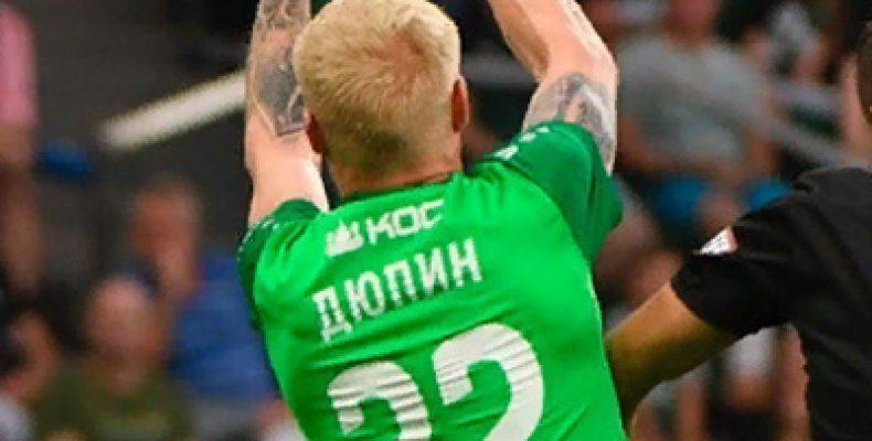 «Рубин» уступил «Ростову». И уступил по делу