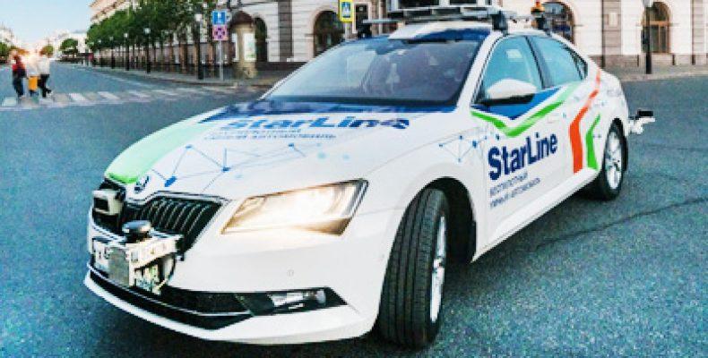 Казанцам продемонстрировали беспилотный автомобиль StarLine