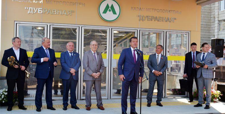 Свершилось! В Казани открылась станция метро «Дубравная»