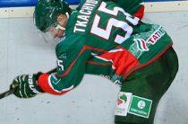 «Ак Барс» выиграл турнир в Латвии