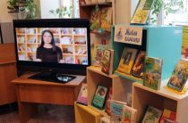 В библиотеках республики Татарстан пройдет недельный марафон «Живой классики»