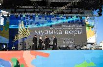 В пятый раз над Татарстаном прольётся «Музыка веры»