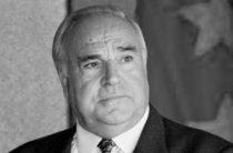 На 88-м году жизни скончался Гельмут Коль