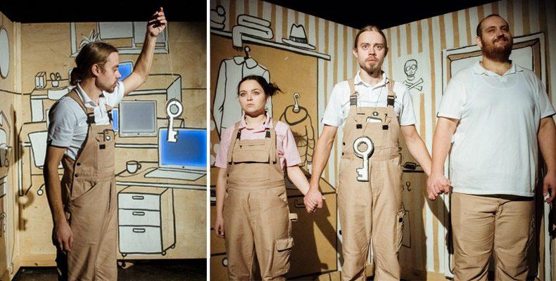 Спектакль для всей семьи по рассказам Григория Остера «Дети и Эти»