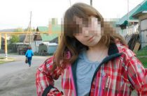 В Казани мужчина зарезал молодую продавщицу магазина «Альпари»
