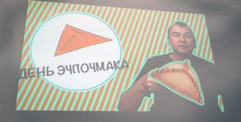 В Казани завершился второй день форума «Время кино»