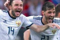 Россия обыграла Испанию и вышла в ¼ финала!!!