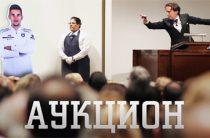 Казанский «Рубин» вновь продает Сутормина. Теперь картонного