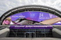 Недели моды Volga Fashion Week переезжает в «Казань Арену»