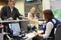 Более трёхсот тысяч пенсионеров из Татарстана получили единовременную выплату