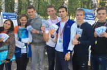 Участники чебоксарского форума «МолГород» выступили за символы Казани в голосовании Центробанка