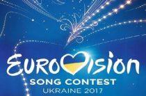Пойте сами! Россия точно не поедет на Евровидение на Украине