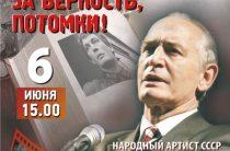 Василий Лановой выступит в Казани
