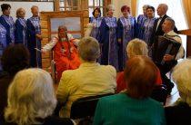 Нацмузей приглашает на мероприятия в честь пожилых людей