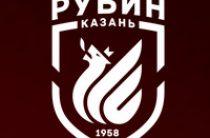 Гол Рязанцева вывел «Рубин» в 1/8 Кубка России
