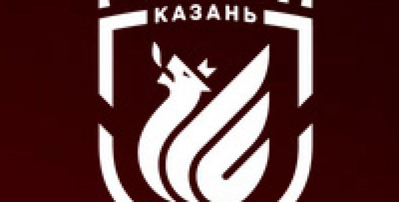 Срочно! «Рубин» отстранен от участия в Еврокубках