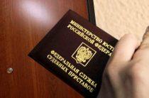 У ТЦ «Южный» приставы арестовали дорогую иномарку должника
