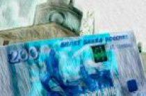 В Казанском Кремле установят памятник банкноте 200 рублей по проекту молодых дизайнеров