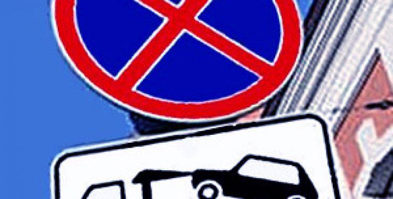 На госуслугах РТ можно будет узнать об эвакуированном авто
