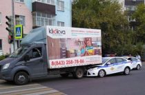 В Казани полицейский автомобиль попал в ДТП (Фото)
