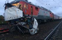 Во Владимирской области столкнулись автобус и поезд, погибли 16 человек