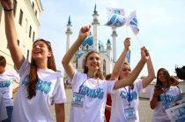 В Казанском Кремле поставили памятник банкноте 200 рублей