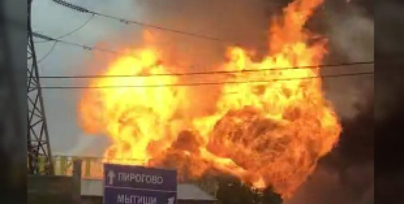 В Мытищах на ТЭЦ крупный пожар, движение перекрыто, есть пострадавшие