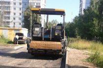 В Казани до 21 мая закроют для движения несколько улиц