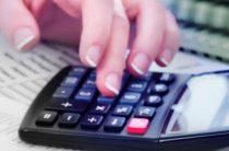 Исчезающие профессии: уйдут ли бухгалтеры с рынка труда?