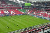 В Казани состоялся матч Португалия-Мексика. Как это было
