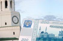 Депутат госдумы Александр Сидякин хочет получать зарплату купюрами с изображением Казани