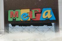 Из-за непогоды в Казани на неопределенное время закрыли ТЦ «Мега»
