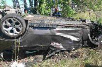 В Ульяновской области в перевернувшемся БМВ погибли три человека