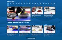 Голосовой помощник Яндекса Алиса ответит на вопросы об Олимпийских играх