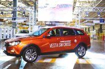 В Ижевске началось серийное производство LADA Vesta SW и LADA Vesta SW Cross