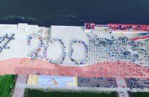 Нижнекамск подхватил эстафету #200Казань, поддержав столицу Татарстана в голосовании