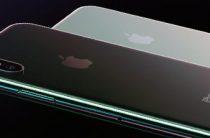 В этом году Apple представит три новые модели iPhone