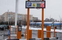 В Казани открыли перехватывающую парковку